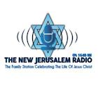 New Jerusalem 1640 icon
