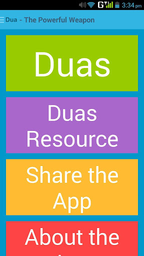 Dua - The Powerful Weapon