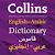 Collins Gem Arabic Dictionary file APK Free for PC, smart TV Download