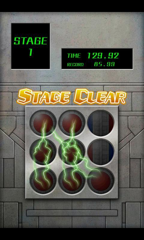 Align Ball- screenshot