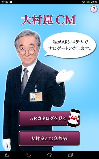 釣東星|免費玩生活App-阿達玩APP - 電腦王阿達