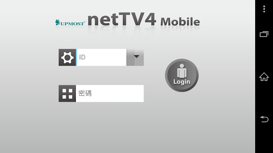 netTV4 Mobile- screenshot thumbnail