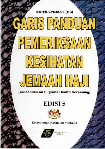 【免費醫療App】KKM/BKP Kesihatan Jemaah Haji-APP點子