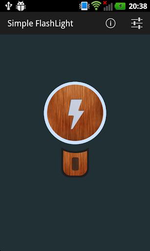 【免費工具App】Simple Flashlight-APP點子