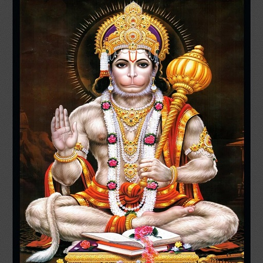 Hanuman Chalisa Aarti Images