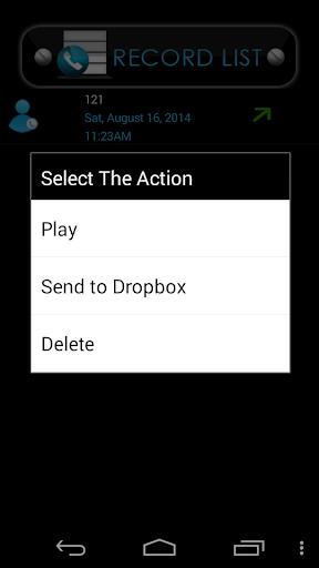 【免費工具App】Auto Call Recorder-APP點子