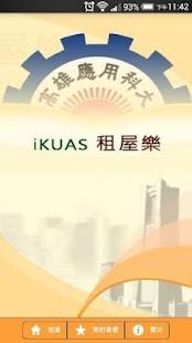 iKuas租屋樂