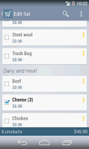 Ares Shopping List screenshot 2