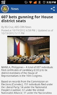 COMELEC - screenshot thumbnail