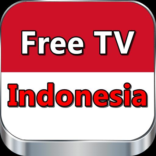 免費電視印尼現場