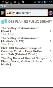 Des Plaines Public Library- screenshot thumbnail