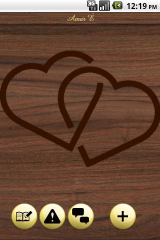Amar É - Demonstração