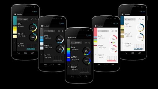 TimeStack - 時間管理アプリ