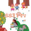 아이들 동영상 (마법천자문,뽀로로,폴리,또봇) icon