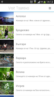 Visit Tsarevo- screenshot thumbnail