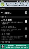 Screenshot of QuickAnswer - Smart Answer