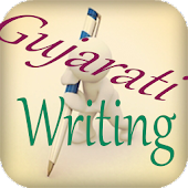 Gujarati Writing and Sharing