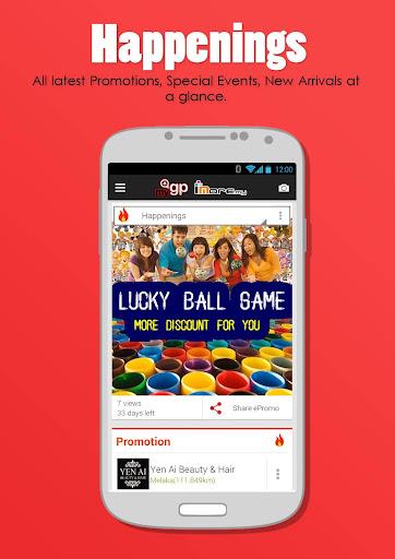 [分享] mCool專用iPhone設定檔 (不需JB) - iPhone4.TW