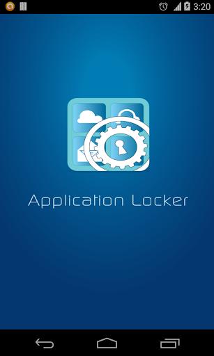 應用儲物櫃,安全應用程序