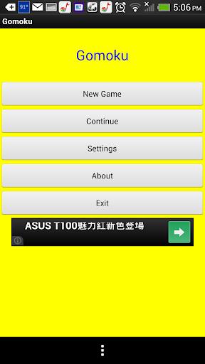 麻將大悶鍋Online官方網站-麻將免費線上遊戲,免費麻將遊戲下載