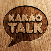KakaoTalk Wood Theme