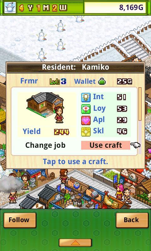 Oh!Edo Towns screenshot #6