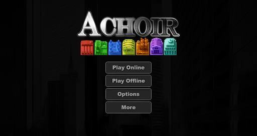 Achoir