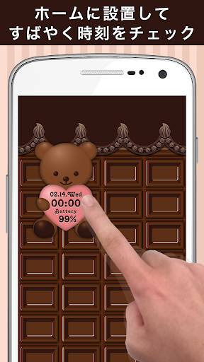 milk chocolate Widget