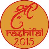 Rashifal 2015 - राशिफल 2015