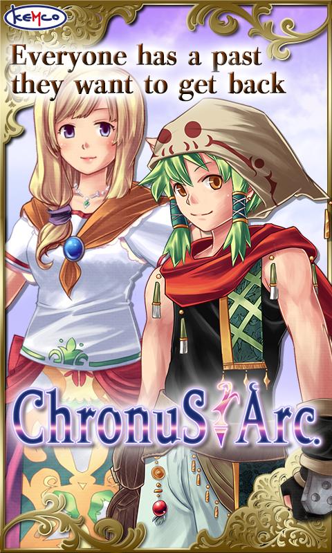 RPG Chronus Arc - KEMCO screenshot #1