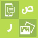 رمزيات وبرودكاست -بدون اعلانات icon
