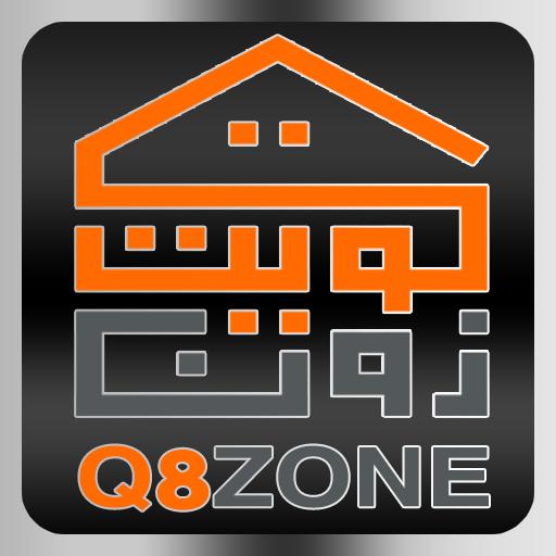 q8zone2 商業 App LOGO-APP試玩