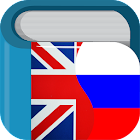 Russian English Dictionary & Translator Free icon