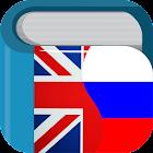 Английский русский словарь и переводчик icon