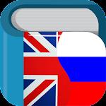 Russian English Dictionary 5.4.0 Apk