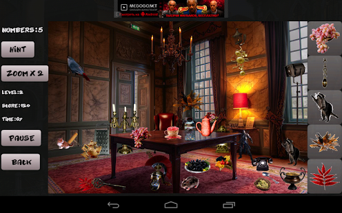 Hidden objects in Italy - screenshot thumbnail