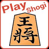 Play将棋