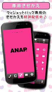 玩免費個人化APP|下載ANAP Widget Live wallpaper SET app不用錢|硬是要APP