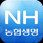 NH농협생명 모바일창구