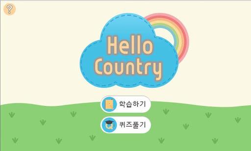 hello country