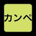 CribSheet icon