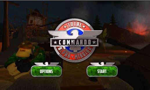 玩動作App|總突擊隊免費|APP試玩