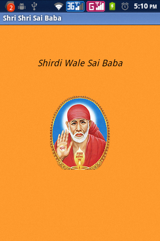 Shri Shri Sai Baba