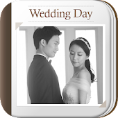 이윤찬 김태현 결혼합니다