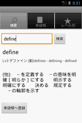 成千上萬的超高品質主題任您下載Dodol桌面通通免費~~ LINE ...