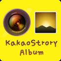 KakaoStory Album(Photo Save)