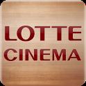 롯데시네마 영화 예매 시스템 icon