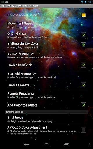 無料个人化Appの宇宙の銀河の3Dライブ壁紙 記事Game