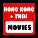 Hong Kong Thai Movies icon