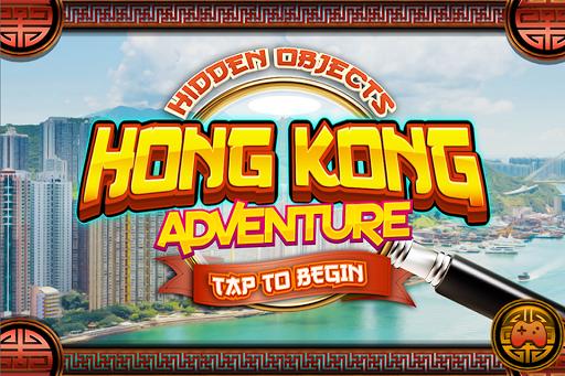 Hidden Objects Hong Kong China